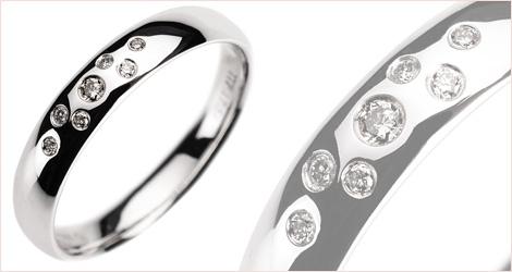 68f46e2571b9 Обручальное кольцо из белого золота с 7 бриллиантами.
